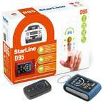 Поданное объявление: StarLine D95 BT CAN-LIN GSM/GPS