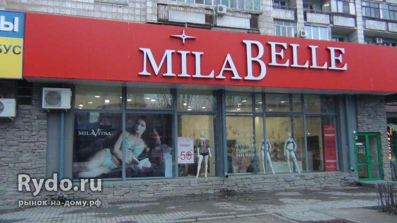 Вакансии работа в магазине женского белья женское белье из китая цены