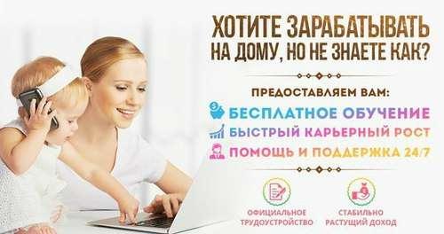 Работа во владимире для девушек пожелания на работу любимому девушке