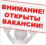 Найти работу в шипуново девушке работа по вемкам в красногорск