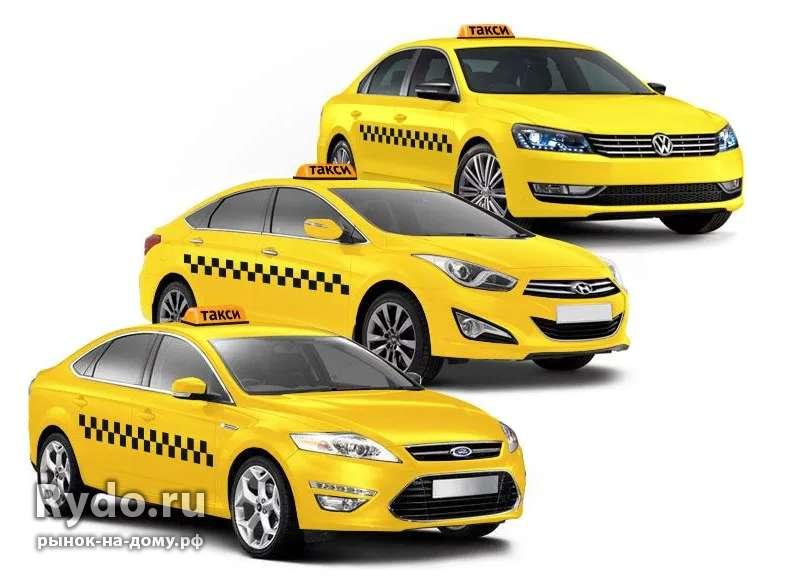 Аренда машины под такси в москве без залога авто с пробегом в москве в автосалонах коммерческие