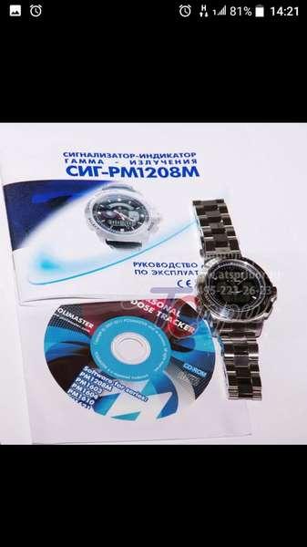 Оптом продам часы дорогие копии часов
