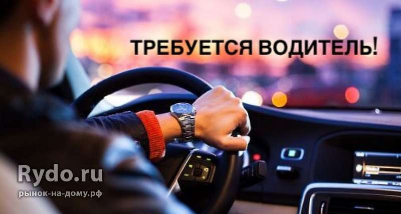 подать объявления белгороде