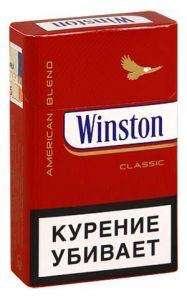 Табачные изделия в красноярске купить электронную сигарету в гомеле куфар