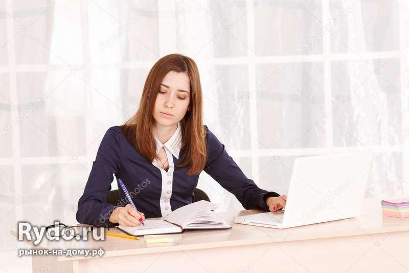 Работа для девушки на дому казань веб модели спб онлайн