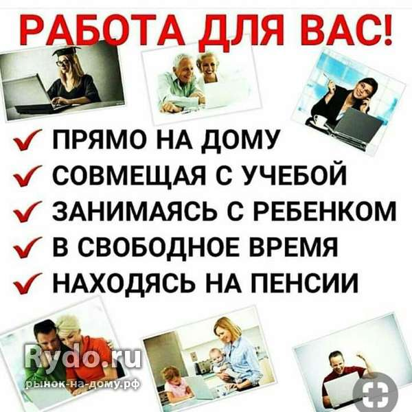 Работа удаленно в московской области cms для freelancer