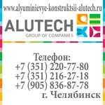 Объявление: Ворота, роллеты, автоматика – Челябинск