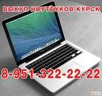Купить недорогой бу ноутбук в Талицы, разные дешевые ноутбуки ... a12589e66eb