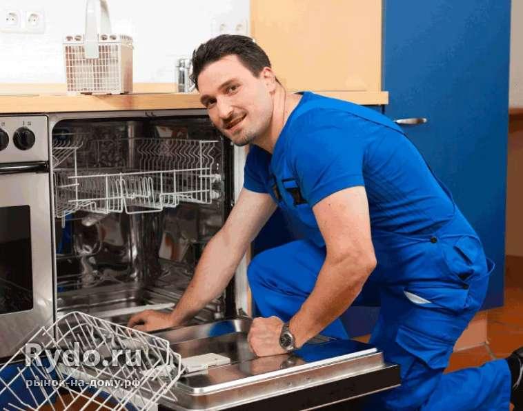 Ремонт техники на дому нижний новгород где купить вакуумный упаковщик