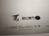 Cube t8 ultimate 4G, LTE