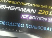 Эхолот jj connect 220 duo ice edition mark 2