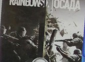 Tom Clancys Rainbow Six Осада PS4