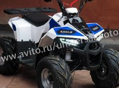 Квадроцикл Bison ATV 110 Eagle New