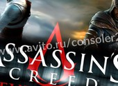 Assassins Creed Откровение (Revelations) PS3