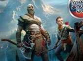 God of War (рус) (PS4) Б/У