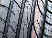 Barum Bravuris 2 NEW 245/35R20