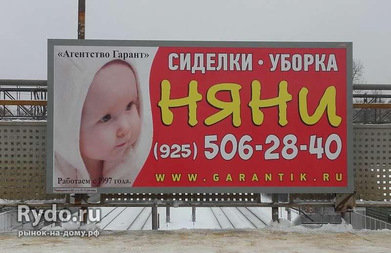 Жуковский уборка квартир домов цены