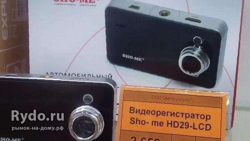 Ремонт видеорегистратора sho me своими руками 40