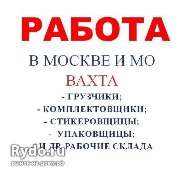 Переводчик работа удаленно вакансии москва сайт для фриланс переводчиков