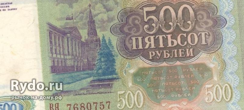 Цена 500р 1993г редкие монеты 5 рублей 2016
