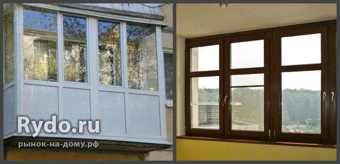 Купить окна в новороссийске цены