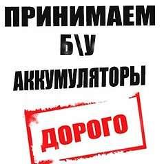 Брянск-частные объявления объявления вакансии работа тольятти