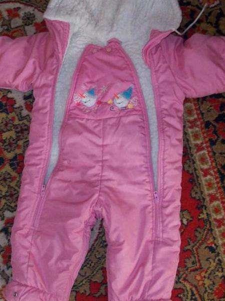 Купить Детскую Верхнюю Одежду Недорого