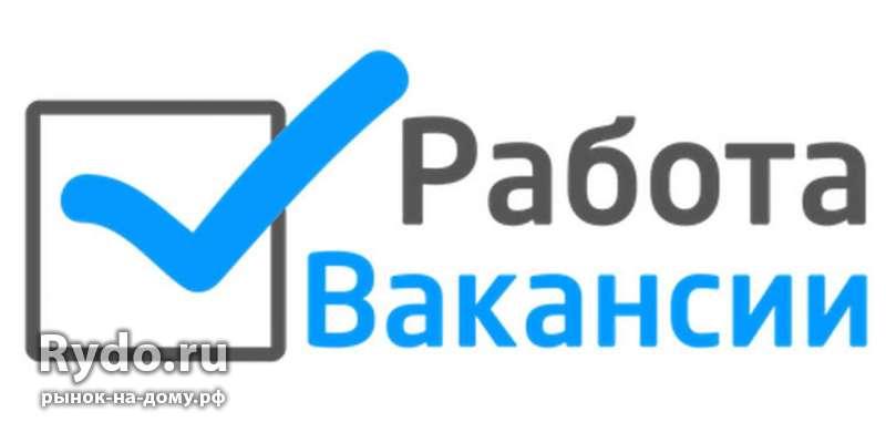 Свежие вакансии махачкале разместить объявление о продаже квартиры, молдова