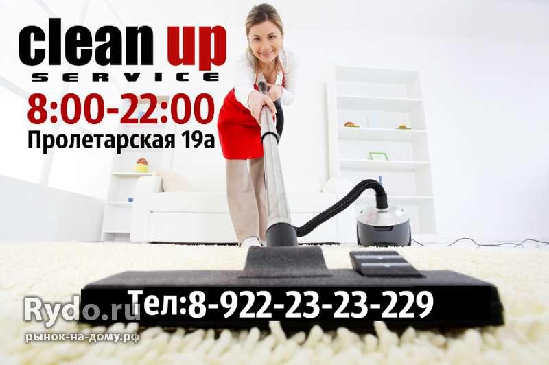 Работа в сатке свежие вакансии уборщица дать объявление на медногорск