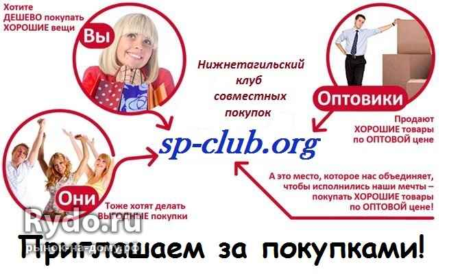 Как сделать женский клуб прибыльным