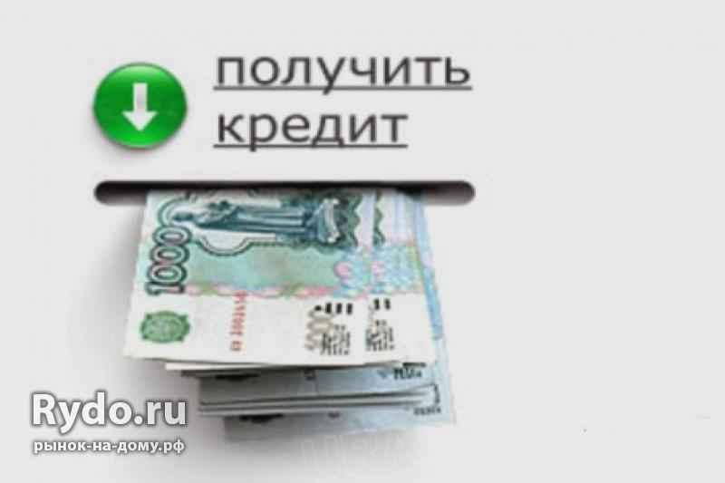 Кредитный калькулятор Лада Гранта - calcsoftru