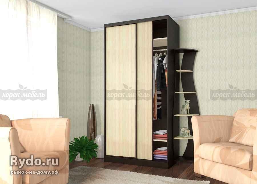 Шкаф-купе с зеркалом в москве / купить, узнать цену на сайте.