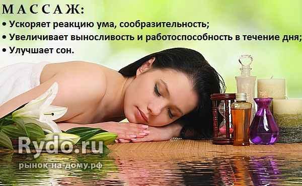 Дать объявление о массаже бесплатно в омске авито краснодарский край авто с пробегом частные объявления ваз 2107