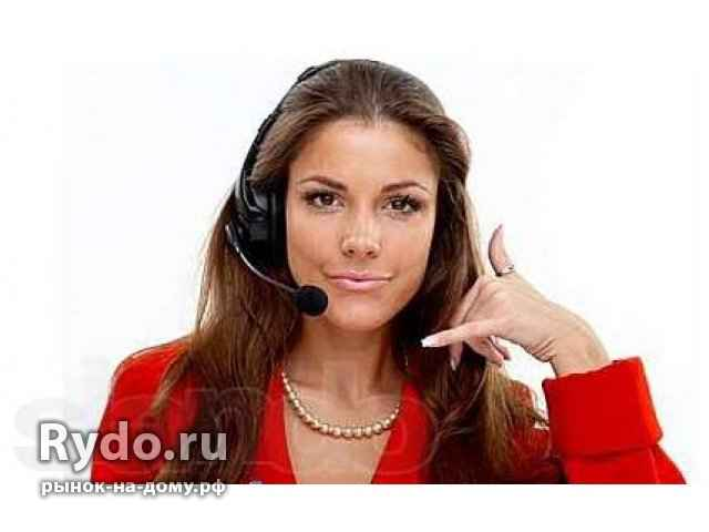 Работа оператор на телефон свежие вакансии вакансии для женщин в москве доска объявлений