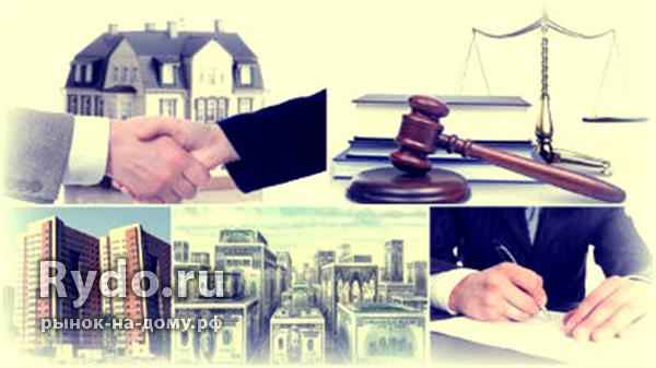 Приватизация недвижимости в Краснодаре - частные объявления
