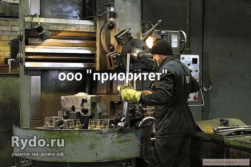 Базы работа расточника в россии вахтовым методом ростов объявление