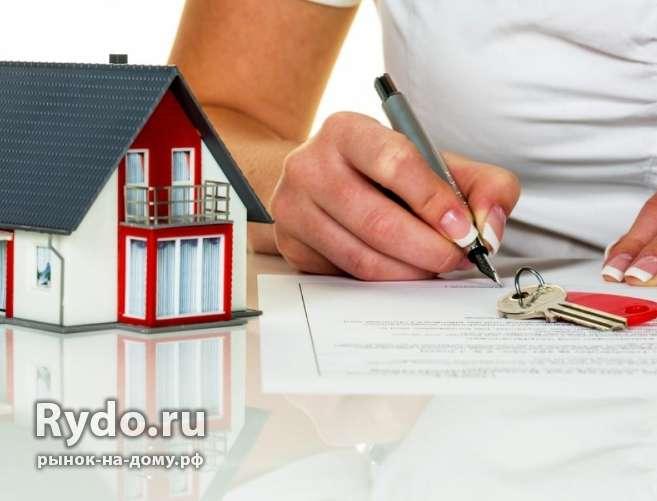 количество остановок английские сайты по покупке продаже недвижимости за рубежом этой