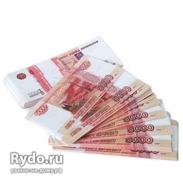 Деньги под залог недвижимости в махачкале леге артис москва автосалон