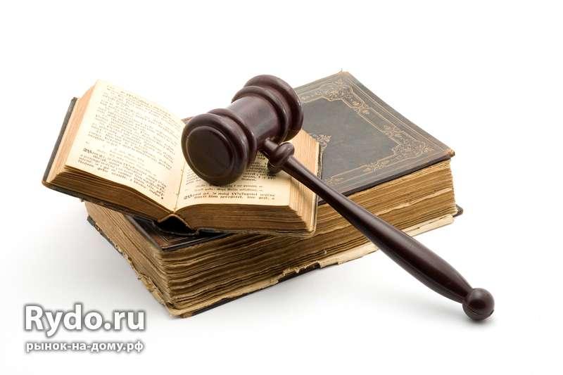 Бесплатная юридическая помощь в екатеринбурге для юридических лиц мере