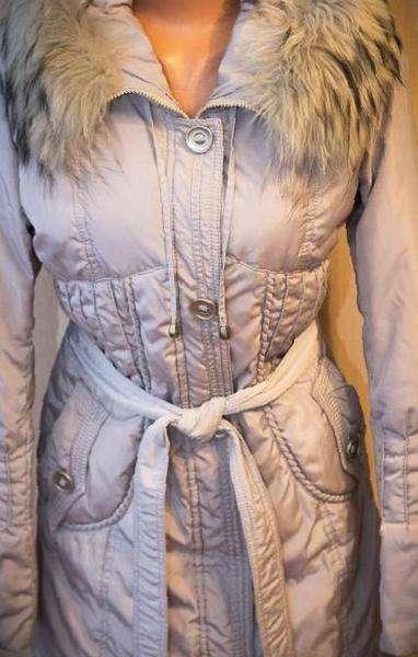 Купить Женскую Верхнюю Одежду На Авито