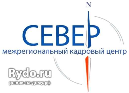 Работа в иркутске свежие объявления ищу перевозчика казахстан россия доска объявлений