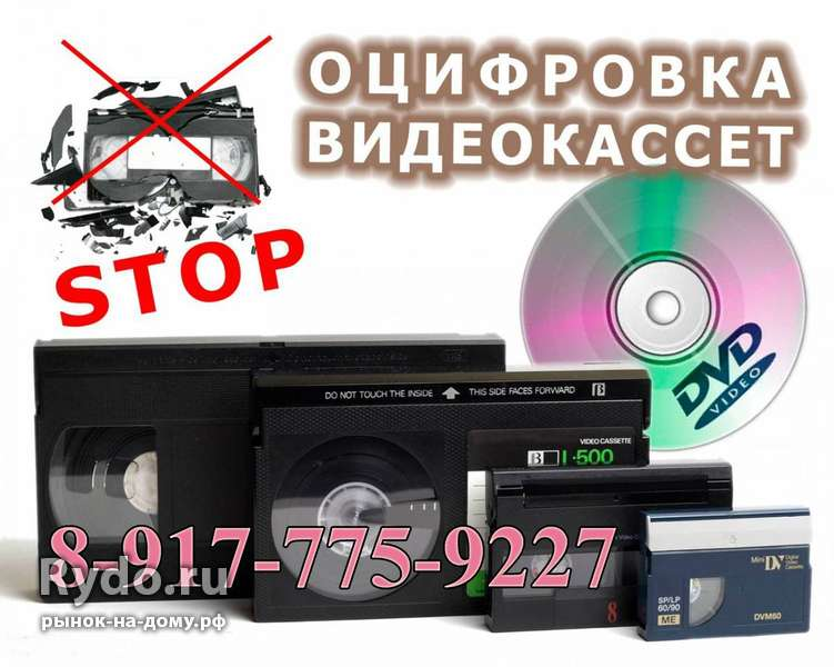 Кредит Под залог авто от банка Тинькофф Банк, условия