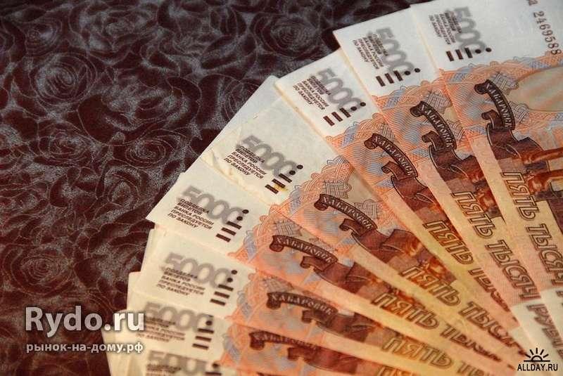 помогу в тяжелой ситуации деньгами Смысловые