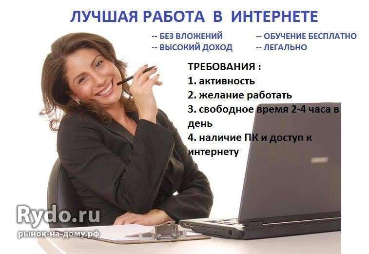 ЧАТ - ЗНАКОМСТВА ОБЩЕНИЕ СЕКС ™ МОСКВА 16+ - VK