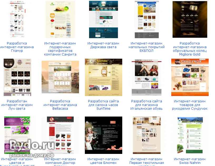 бесплатный сайт для мобил с приложениями: