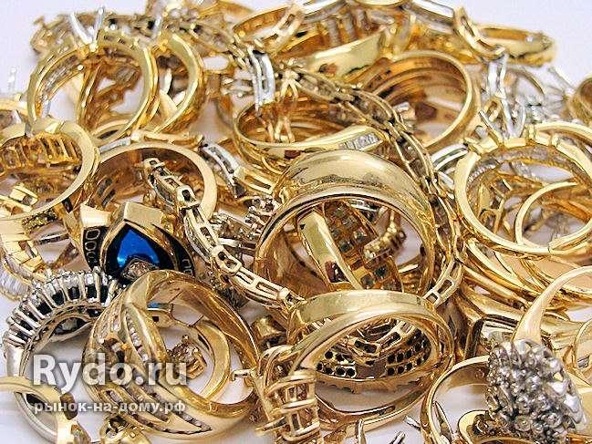 Купить золото лом цена