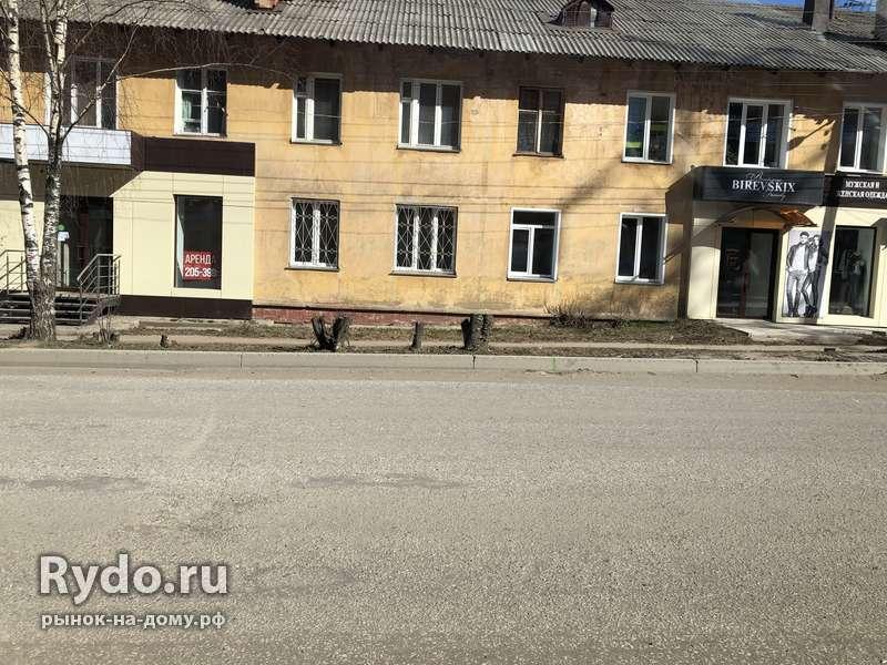 Коммерческая недвижимость в кирове продам Аренда офиса 35 кв Нагатинская набережная