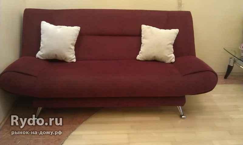 Купить Двуспальный Диван Москва