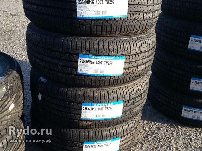Купить новые шины спб
