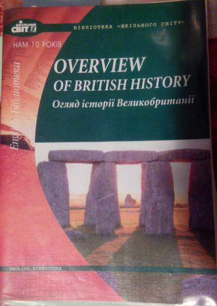 Over.of British history